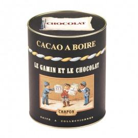 Schachtel Kakaopulver 250 g